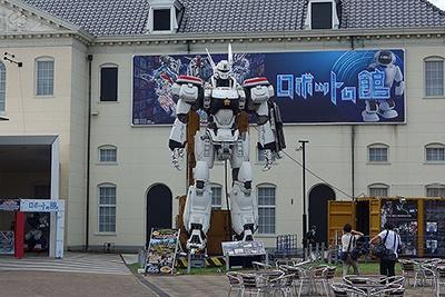 実物大のパトレイパーが目印のロボットの館<br>(C)2014 HEADGEAR/「THE NEXT GENERATION -PATLABOR-」製作委員会