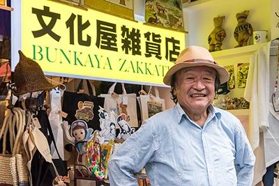 """文化屋雑貨店の元店主、""""太郎さん""""こと長谷川義太郎氏"""