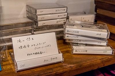 僕が出品したカセットテープ(1本500円)