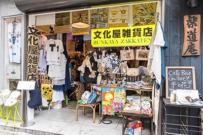 「第1回文化屋雑貨点」は2016年7月1日~31日、営業時間は12~20時(水曜定休)。場所は「手と花(TETOKA)」(東京都千代田区神田司町2‐16‐8)