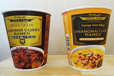 裏面は外国語表記で、輸入食品のようにも見えるデザイン