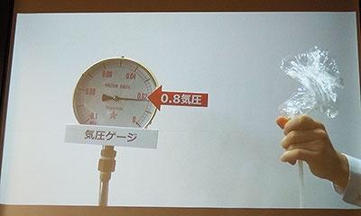 新たな真空ポンプをチルドルーム奥に配置して、約0.8気圧の真空環境をつくった。実験では約0.8気圧にすると1リットルのペットボトルがぺちゃんこに