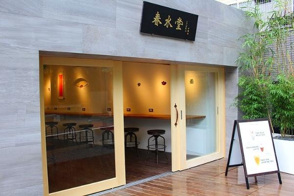 春水堂は新宿、六本木、横浜など日本で12店舗を展開。写真は1号店の代官山店