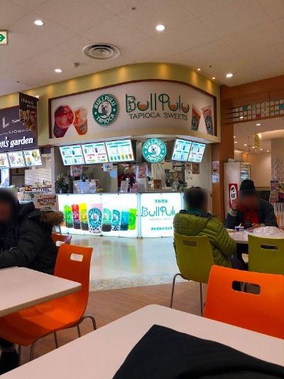「BullPulu(ブルプル)」は2012年、亀有に1号店をオープンさせた日本生まれのブランド。現在、神奈川を中心に11店舗を展開。2018年8、9月にも新店舗をオープン予定。ミルクティーベース以外にも台湾茶など9種類のベースにそれぞれ数種類のバラエティがあり、タピオカドリンクだけで60種類以上ある。若年層をターゲットにしているため、他ブランドより価格を1~2割程度抑えている。価格帯は350~400円が中心