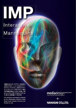 マネキンメーカーの七彩は「IMPシリーズ」と称する次世代型マネキンの開発を2014年より着手した。写真は、そのプロトタイプのイメージ例をグラフィックで描いたチラシ(画像提供:七彩)
