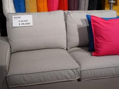 人気商品のソファ「KIVIK」は1万円値下げして2万9990円で販売する