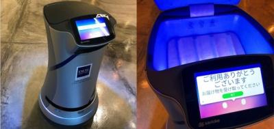 宿泊者向けサービスにデリバリーサービスロボット「リレイ」は、自立走行しながら障害物を回避しエレベーター操作を行い、指定した場所に商品を届けることができる