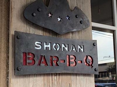 神奈川県茅ヶ崎市にある「Shonan Bar-B-Q」(ショウナンバーベキュー)