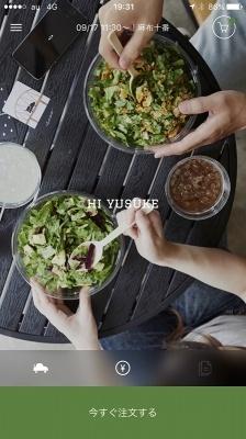 カスタムサラダをアプリから注文できるクリスプ・サラダワークスのスマホアプリ「CRISP」