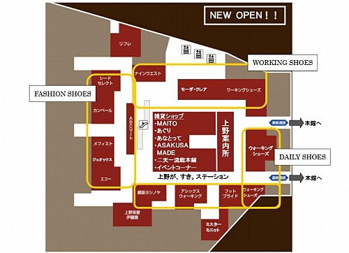 上野松坂屋地下1階。街歩きを楽しむためのフロアと位置づけ、壁面に婦人靴を約60ブランド展開