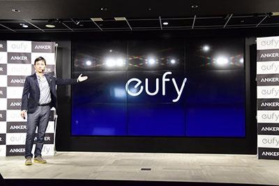 家電製品ブランド「eufy(ユーフィ)」を発表するアンカー・ジャパンの井戸義経社長