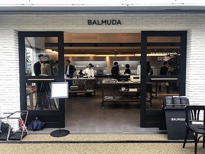 バルミューダは9月7~12日、期間限定店舗を代官山の商業施設「代官山 T-SITE」内に出店