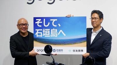 Gororoのホレイス・ルークCEO(左)は、住友商事との提携で、まずは沖縄県石垣島から日本でのサービスを開始する