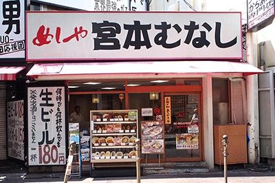 「めしや 宮本むなし芝田店」は3号店で、営業中の店舗のなかで最も古い。24時間営業で、男性客を中心に学生から高齢者、水商売の従業員、外国人観光客までさまざまな客が来店する