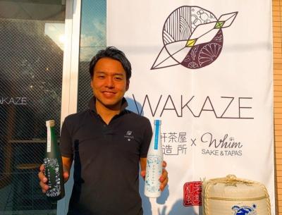 WAKAZEの稲川琢磨社長は大手外資系コンサルタント会社出身。同氏の実家は製造業を営んでおり、「家族の姿を見ながら日本の製造業に危機感を抱いたことも、会社を立ち上げたきっかけの一つ」と話す