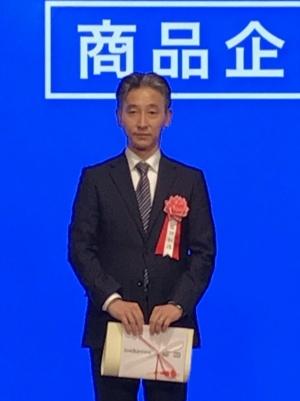 「PDCA手帳」で商品企画部門大賞を受賞した谷口和信氏