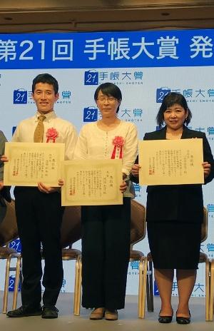 写真真ん中が「人数もおかずのうちだね。」で名言・格言部門大賞を受賞した浅沼元子氏