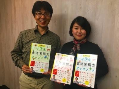 オフィス303の常松心平社長(左)と日本能率協会マネジメントセンター 出版部の東山みのり氏(右)