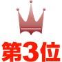 【30周年特別企画】必見!ヒット商品アーカイブス【1987】(画像)