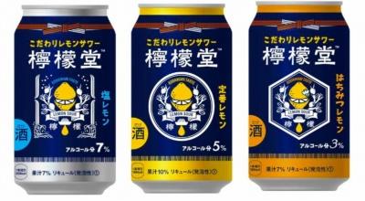 「檸檬堂 塩レモン」(写真左)、「檸檬堂 定番レモン」(写真中央)、「檸檬堂 はちみつレモン」(写真右)。希望小売価格は各150円。「缶チューハイは強いお酒を楽しみたい人からお酒の気分を楽しみたいという人まで、幅広いニーズが存在している」(コカ・コーラ)。そのため、アルコール度数の異なる3タイプをラインアップした