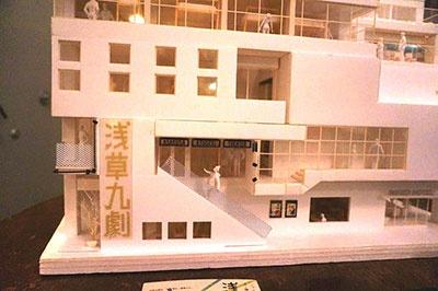 2階には100人規模の劇場「浅草九劇(アサクサキュウゲキ)」がある