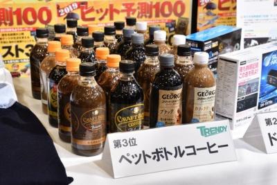 【3位】ペットボトルコーヒー