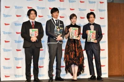 日経トレンディが18年ヒット商品ベスト30を発表!(画像)
