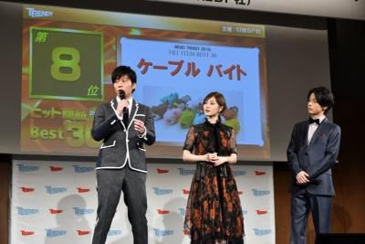 田中さんは「ケーブル バイト」について熱く語った