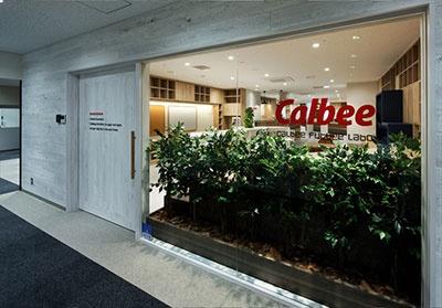 場所は広島駅前のビル「BIG FRONTひろしま」7階にある。施設面積は約217平米(約66坪)