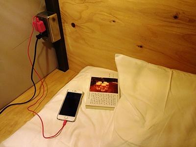 ベッド内の電源はライトを含め2カ所