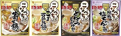 溶けやすさを重視したミツカン「こなべっち」シリーズはストレート鍋つゆの継ぎ足しにも利用できるという。各4袋入りで350円