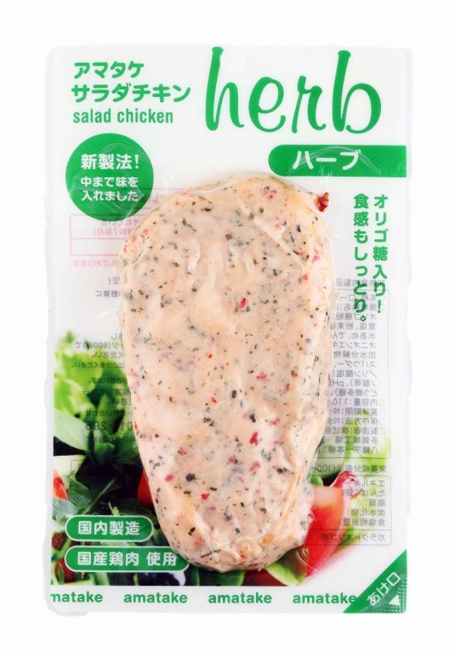 レシピ 位 チキン 1 サラダ 人気 肉 胸 鶏