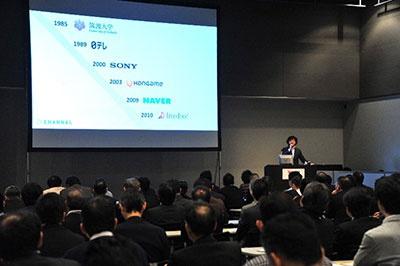 ほぼ満員となった会場で、ヒット商品を生むためのイノベーションについて講演する森川氏