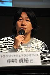 トランジットジェネラルオフィス 代表取締役社長 中村貞裕氏
