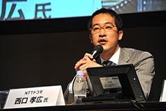 NTTドコモ ライフサポートビジネス推進部 ヘルスケア事業推進 担当課長 西口孝広氏