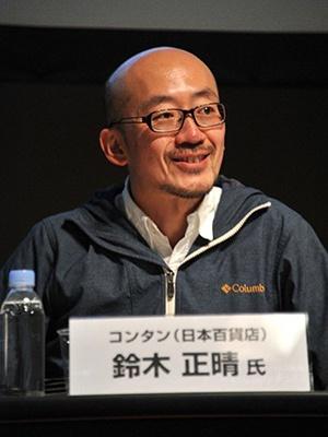 コンタン(日本百貨店)  代表取締役 鈴木正晴氏