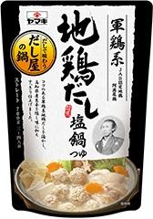 坂本龍馬が近江屋事件で命を落とす直前に食べようとしていたほどの好物の軍鶏鍋をイメージしたという「軍鶏系地鶏だし塩鍋つゆ」(標準小売価格300円)