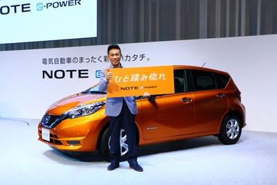 日産自動車「ノート e-POWER」と横浜本社ギャラリーで行われた発表会に特別ゲストとして登場した俳優の柳沢慎吾さん