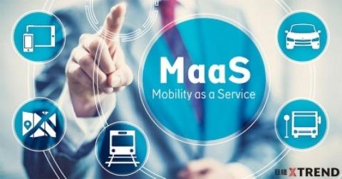【残席僅か】CES2019最新報告&「MaaSセミナー」開催(画像)