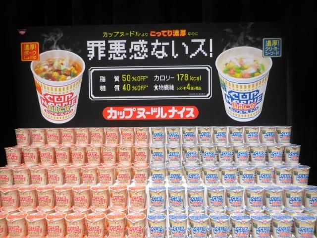 【デザイン特集連動】日清・深澤氏「商品パッケージは5番目のP」(画像)