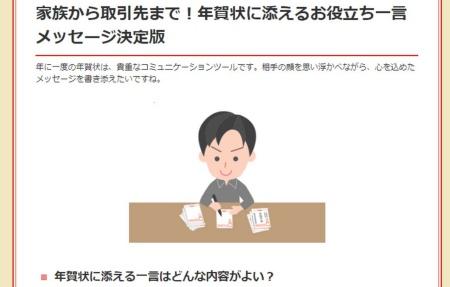 【PR】前年比172%! 富士フイルムがインハウスで加速させたSEO(画像)