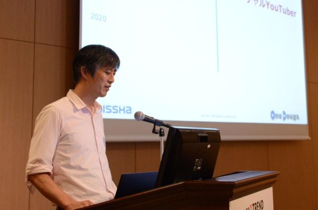 パーソナライズド動画ソリューション「OneDouga」について講演する日本写真印刷コミュニケーションズ 新製品グループ OneDougaプロジェクトマネージャーの磯野周司氏