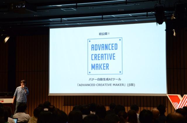 【PR】クリエーターがAIと協働、バナー広告で高パフォーマンスを狙う(画像)