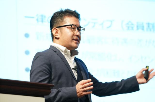 CRMの側面からロイヤリティプログラムの有用性を指摘するブライアリー・アンド・パートナーズ・ジャパンのシニア・ディレクター村瀬馨人氏