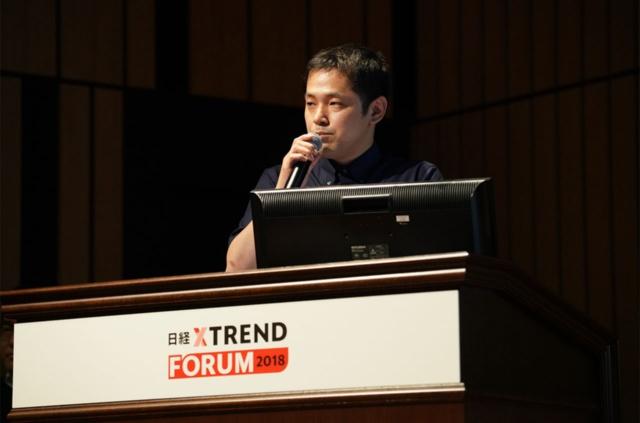 アプリを駆使したロイヤリティプログラムを実施するロフトの松本一歩氏は、狙いはLTV向上だと強調する