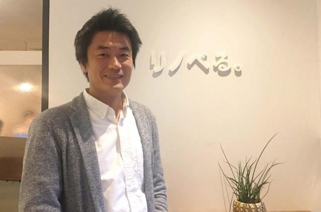 リノベる株式会社 執行役員 リビングテック事業本部 本部長 斉藤晴久氏