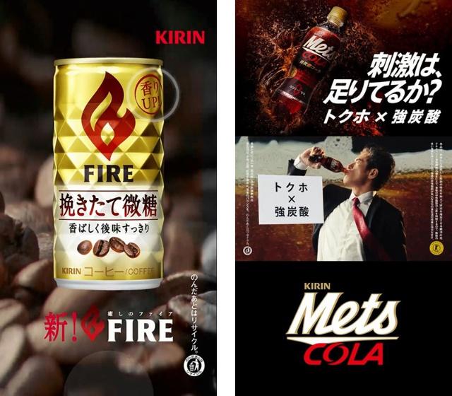 キリンビバレッジはインスタグラムに縦型の動画広告を展開した