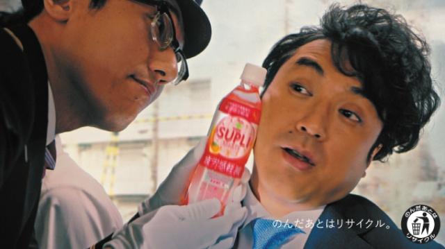 ムロツヨシさんを起用したCMでは、機能だけでなく飲むタイミングをも提案。「生活リズムマネジメント」に活用してほしいという想いを込めた。