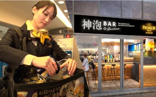"""【PR】ビール市場の常識を覆す""""神泡""""とは(画像)"""