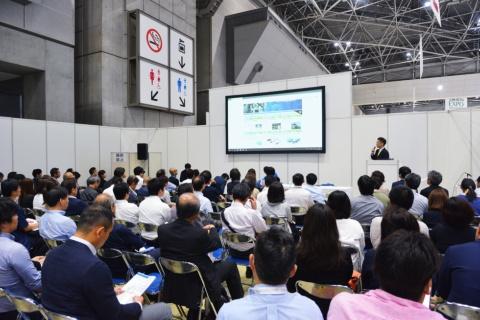 2019年10月に実施した日経クロストレンドEXPO2019で「ものづくり未来会議」を実施